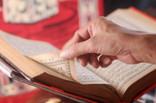 Comment interpréter le Coran ?