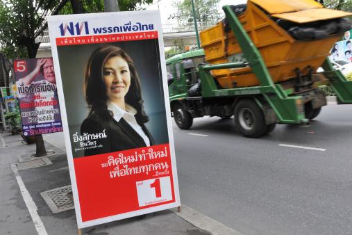 La Thailande et ses crises politiques