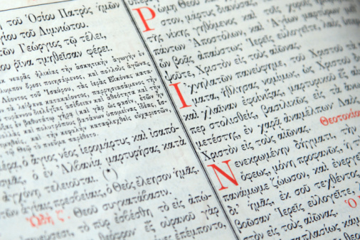 10 recommandations pour bien traduire la Bible