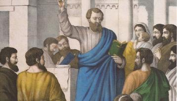 Lire et interpréter – Les religions et leurs rapports aux textes fondateurs